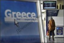 Греческие юноши
